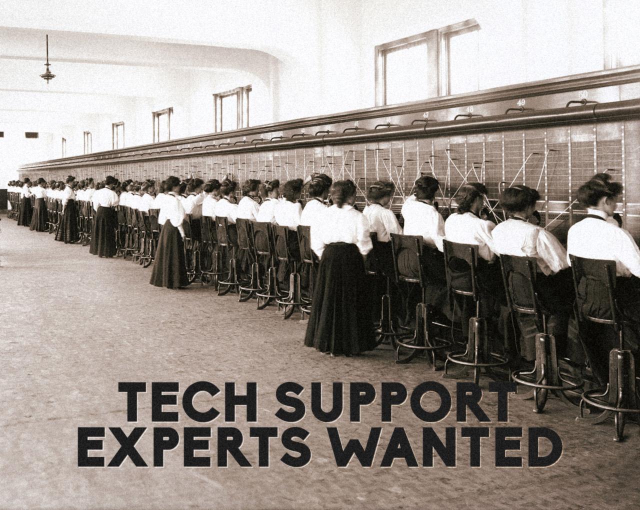 Askia London now hiring tech support staff