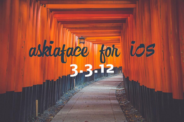 askiaface for iOS 3.3.12