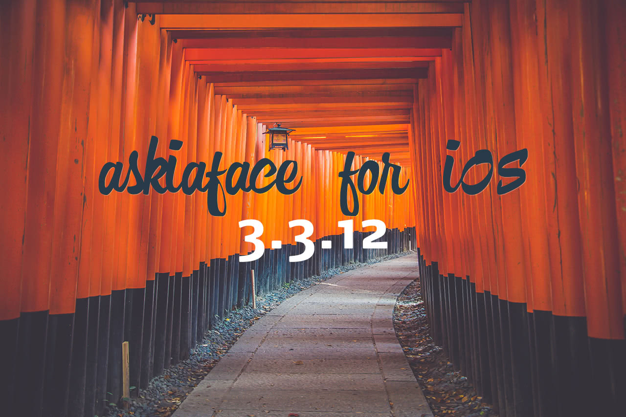 askiaface for iOS 3.3.12